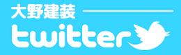 twitter_headimg